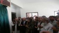İran Pakistan'da Hastane Yaptı