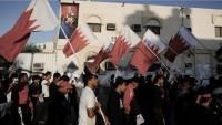 Bahreyn halkı siyasi tutuklularla dayanışma gösterisi yaptı