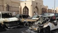 Arabistan'da güvenlik merkezinde patlama gerçekleşti