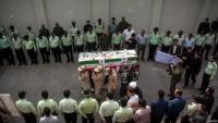 İran Güvenlik Güçlerinden Üç Polis Şehid Düştü