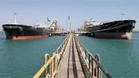 İran Nafta ihracatına başladı