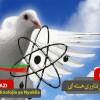 Büyük Şeytan: İran nükleer anlaşmaya bağlı kalmıştır
