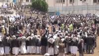 Yemenliler, ülkelerinde Amerikan askerlerinin bulunmasına tepki gösterdi