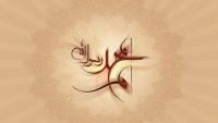 Alemlere Rahmet İslam Peygamberinin Biset günü