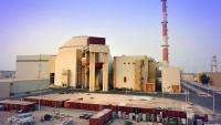 İran'da iki yeni enerji birimi oluşturulacak