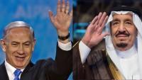 Netanyahu'nun seçilmesinin perde arkası: Kral Selman