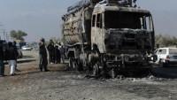 Afganistan'da katliam gibi kaza