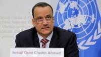 Ramazan ayında Yemenli esirlerden yarısı serbest kalacak