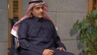 """Irak'tan Suudi Arabistan'a """"Büyükelçi'ni değiştir"""" mektubu"""