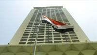 Suriye'den Katar'a teröristlere destek eleştirisi