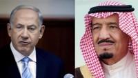 Hamas, Suudi Arabistan istihbarat yetkilisinin Tel Aviv ziyaretini kınadı