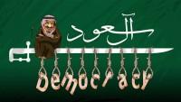 Ayetullah Ali Kasım'ı vatandaşlıktan çıkaran Al-i Halife rejimi protesto edildi