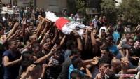 Filistinli şehit Batı Yaka'da toprağa verildi