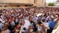Bahreyn halkı Şeyh İsa Kasım'a destek için gösteri düzenledi