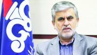 Enerji alanında İran ve Japonya ilişkilerini geliştiriyor