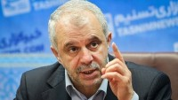İran: Mina faciası dosyasında Fransa'nın arabulucu olduğu haberi doğru değil
