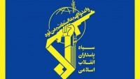İran Devrim Muhafızları Bir Terör Çetesini Çökertti