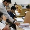 Tahran üniversitesinde 70 ülkeden öğrenci eğitim görüyor
