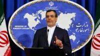 İran ABD'deki terör saldırısını kınadı