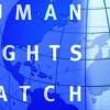 İnsan Hakları İzleme Örgütü'nden Al-i Halife rejimine tepki