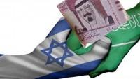 Suudi Krallık rejiminin anti Siyonist cepheyi zayıflatma fitnesi