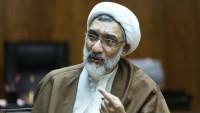 İran Irak arasında ortak ticari hamelik odaları kuruluyur