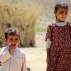 Yemenli çocuklar BM ofisi önünde gösteri düzenlediler