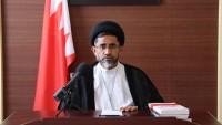 Bahreyn Alimler Derneği Başkanına 15 Yıl Hapis Cezası