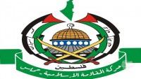 HAMAS'tan Arabistan'ın Cezayir büyükelçisinin açıklamasına kınama