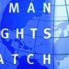 İnsan Hakları İzleme Örgütünden ABD'ye İsrail'e Yardım Eleştirisi