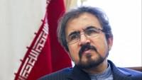 İran'dan İİT'ye teşekkür