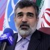 İran'dan ABD'ye ağır su satımı doğrulandı
