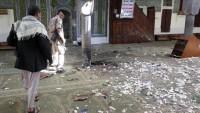 Yemen'in başkenti Sana'da camide bombalı patlama