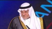 Suud Prensi Turki el-Faysal'dan, hata yaptık itirafı