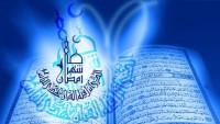 İran Filistin'de onbinlerce kişiye iftar veriyor