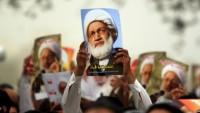 İnsan Hakları İzleme Örgütü Despot Bahreyn Yönetimine Karşı Yeni Bir Bildiri Yayınladı