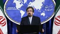 İran Gazze şeridi ve Mescidi Aksaya saldırıyı şiddetle kınadı