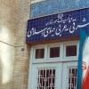 İran dışişleri bakanlığı füze programının aynen devam edeceğini bildirdi