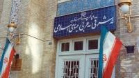 İran'dan Amerika dışişleri bakanlığı raporuna sert yanıt