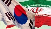 İran ve Güney Kore arasında santral yapımı konusunda anlaşma