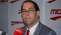 Tunus'un yeni Başbakanı açıklandı