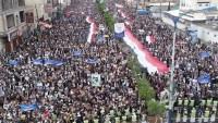Yemen halkının Arabistan ve Amerikan terörizmine karşı San'ada gösteri düzenledi