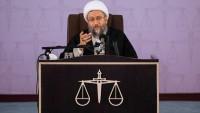 Ayetullah Laricani: İnsan Hakları İslam'da Eksen Mevzuudur