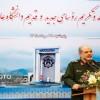 General Vehidi: İran bölgenin en güvenli ülkesi