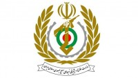 "İran Ordusu Genel Kurmay Başkanlığı ""İran Müdafaa Sanayi"" günü dolayısıyla bildiri yayınladı"