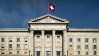 İsviçre Siyonist rejimin İran'a tazminat ödeme kararı verdi