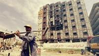 Suriye Hükümeti, Nubbul ve ez-Zehra şehirlerinin onarım çalışmalarını başlattı
