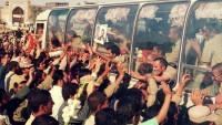 Esirlerin İslami İran'a Dönüş Yıl Dönümü