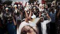 Bahreyn'de 4 din adamı daha tutuklandı