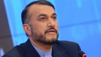 İslami Şura Meclis Başkanı Uluslararası İşler Özel Yardımcısı Lübnan'a gitti